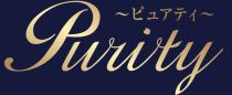 美容室Purity〜ピュアティ〜